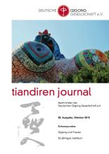 Nachrichten der Deutschen Qigong Gesellschaft 2/2015