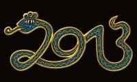 2013 in Schlangengestalt