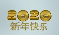 Qigong im Jahr der Ratte